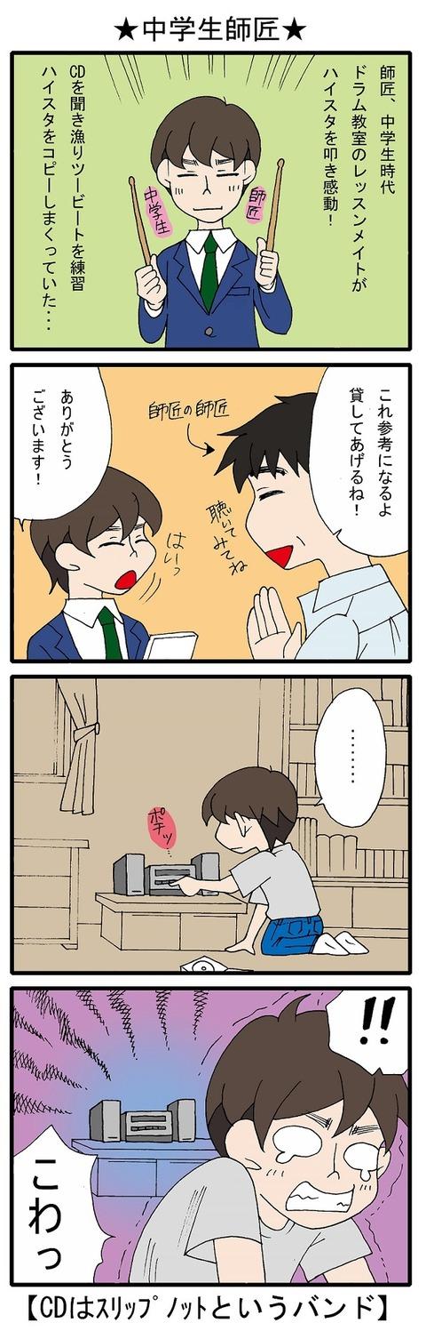 blog_347