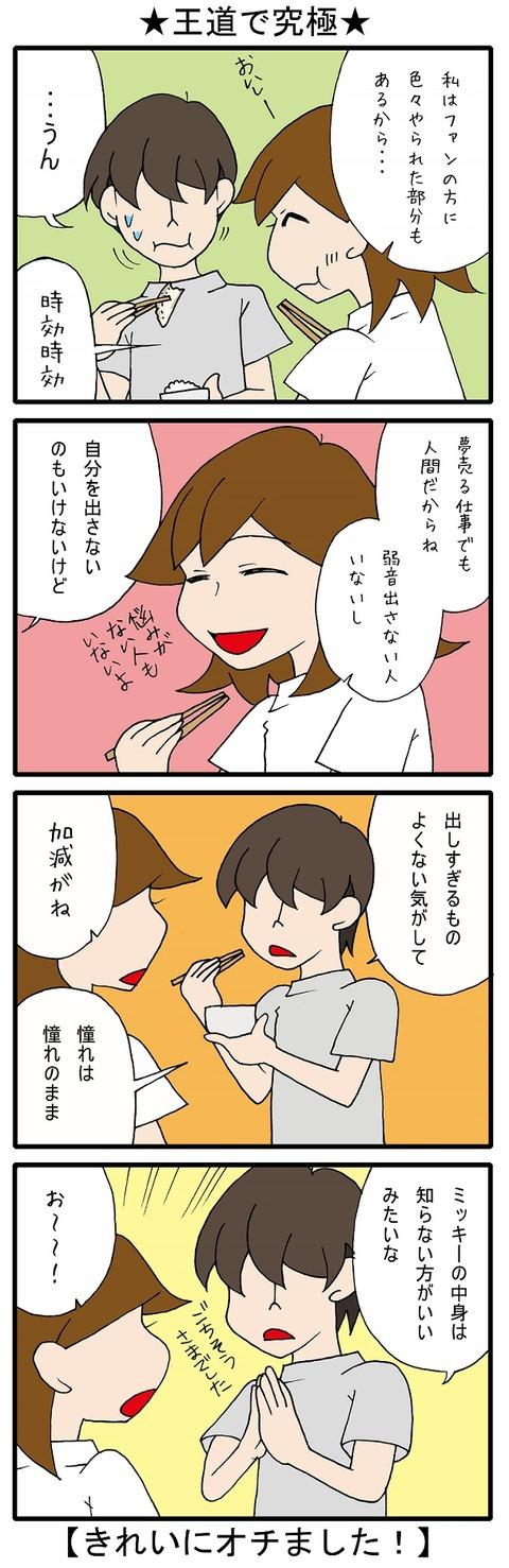 blog_310