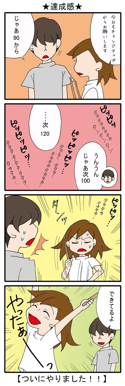blog_159
