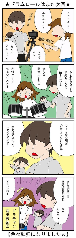 blog_392