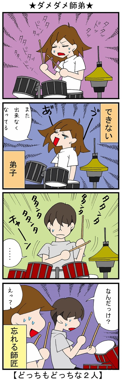 blog_458