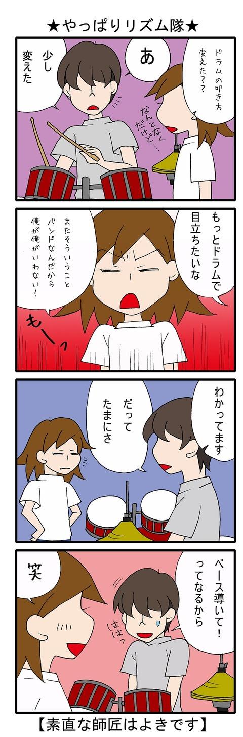 blog_131