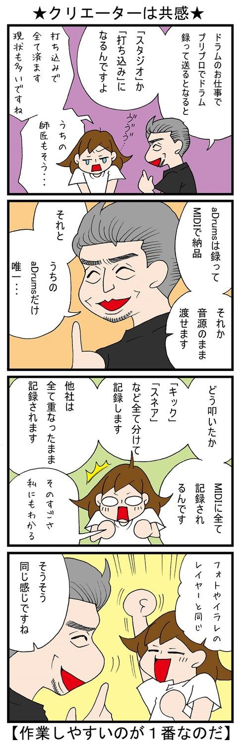blog_969