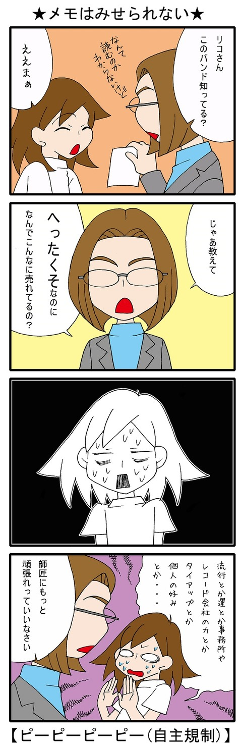 blog_203