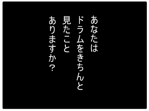 blog_3-1