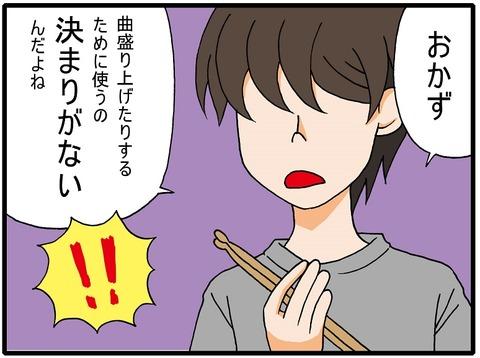 blog_3-5