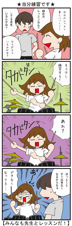 blog_613