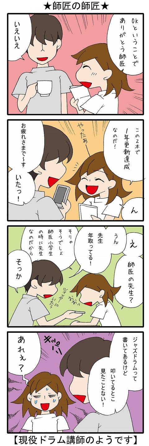 blog_378