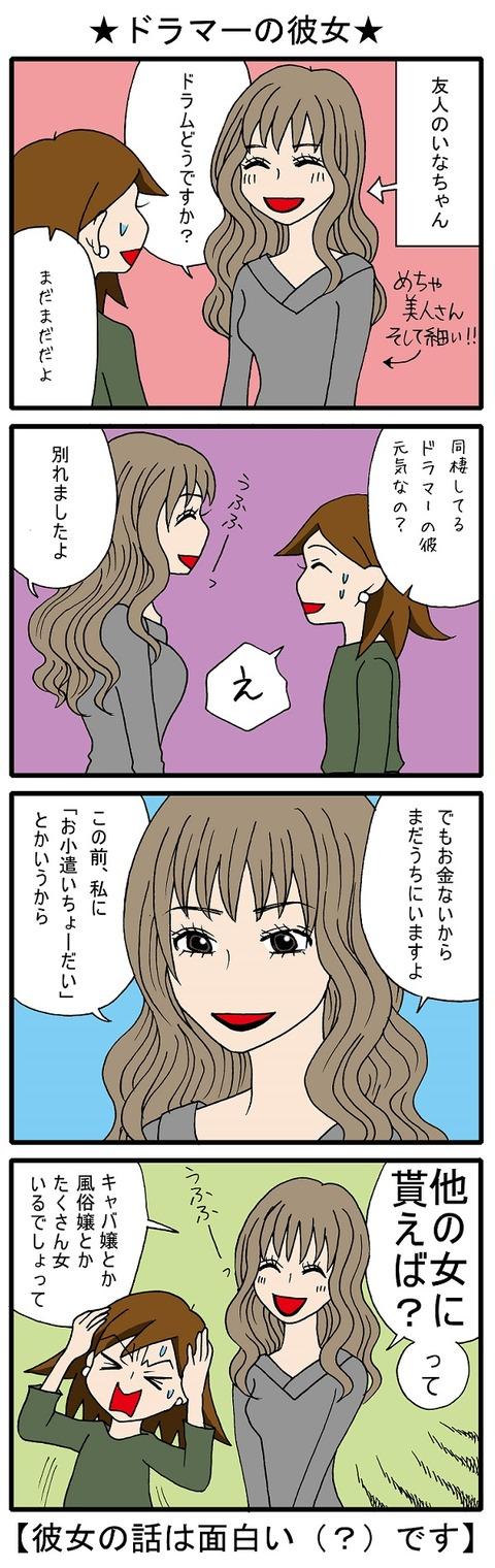 blog_44