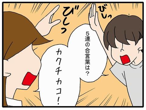 blog_207_02