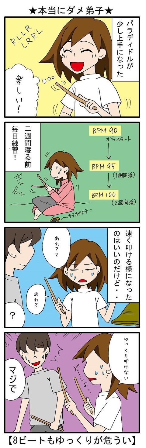 blog_54