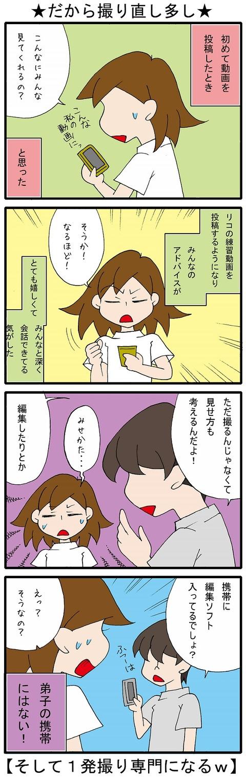 blog_362