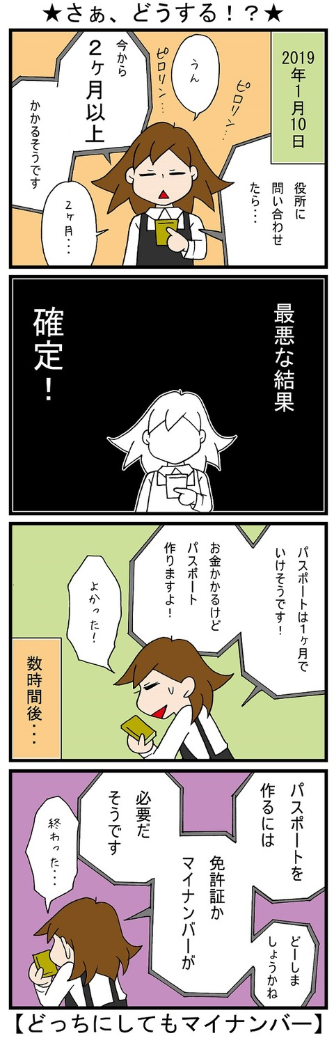 blog_772