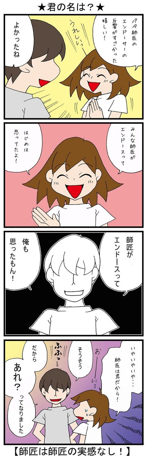 blog_665