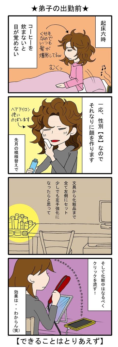blog_53