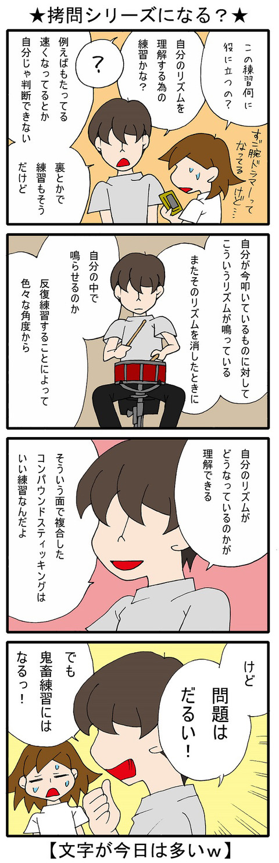 blog_372