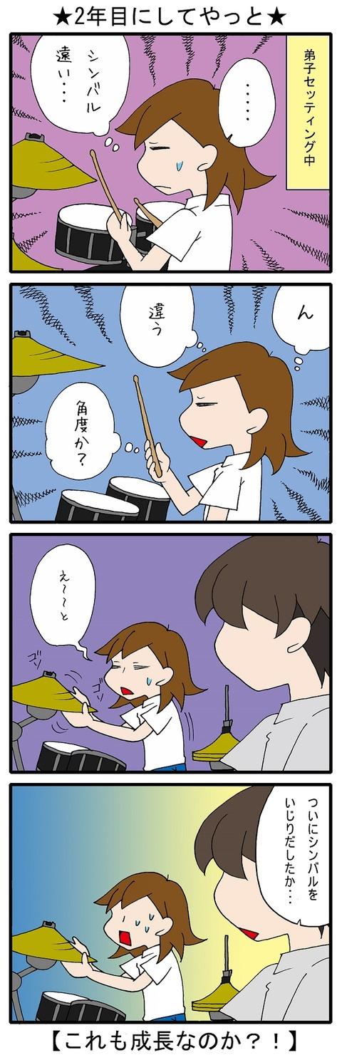 blog_356