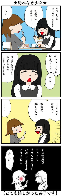 blog_475