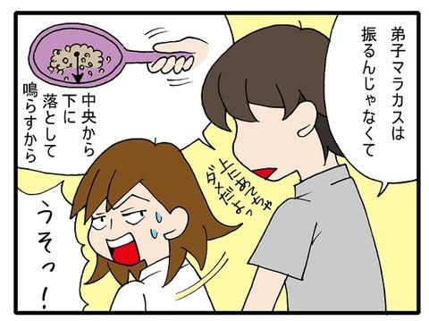 q_ist_03_01