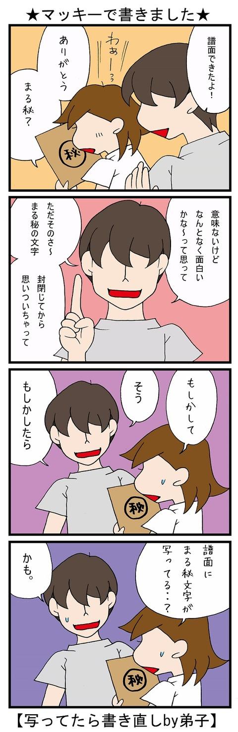 blog_664