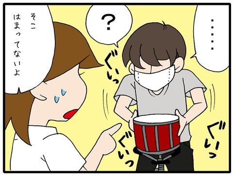 blog_212_03