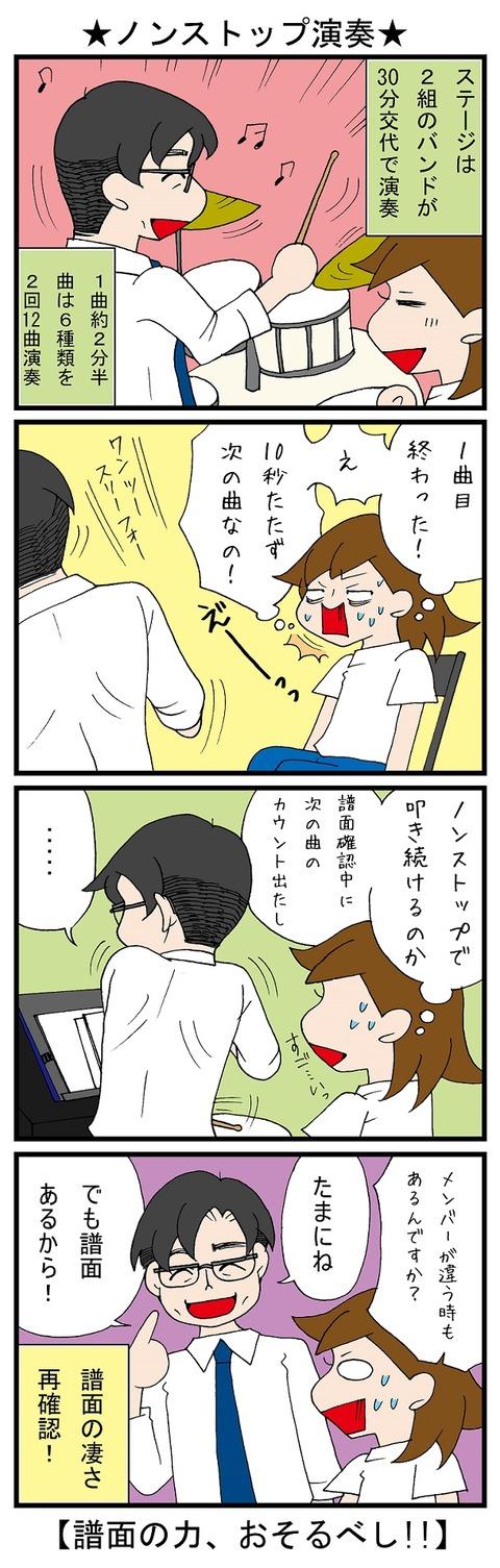 blog_823