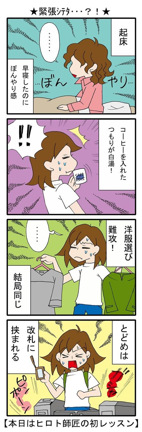 blog_273