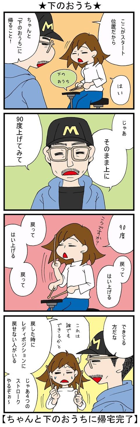 blog_532