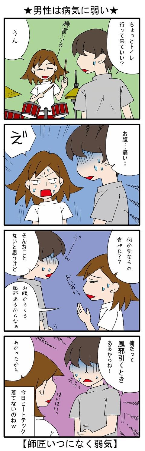 blog_139