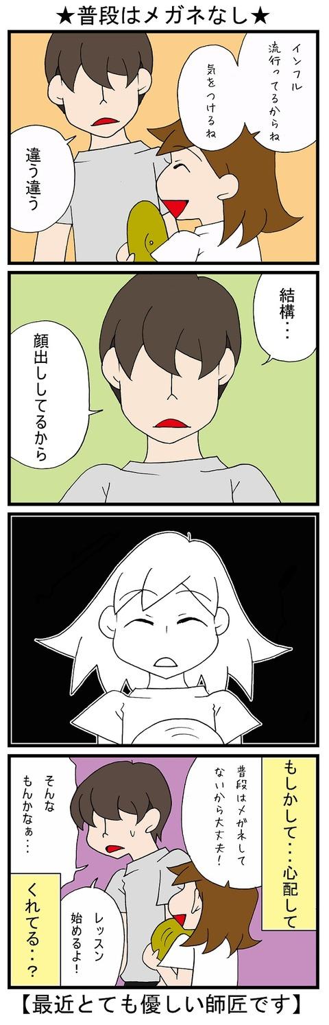 blog_669