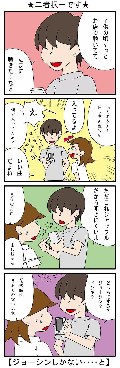 blog_304