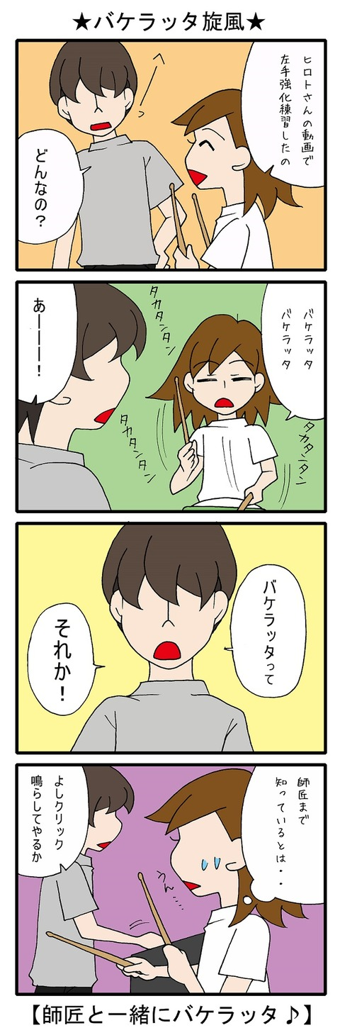 blog_137