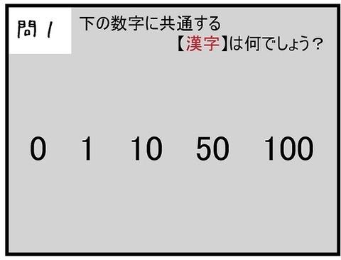 nazotoki_2019_01_01