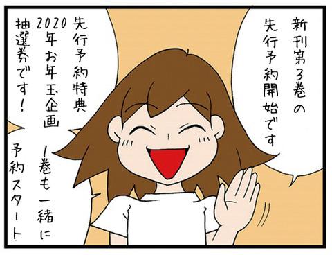 blog_775