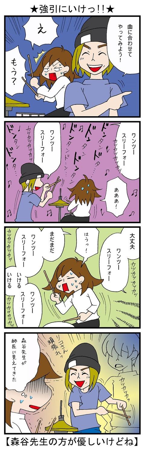 blog_499