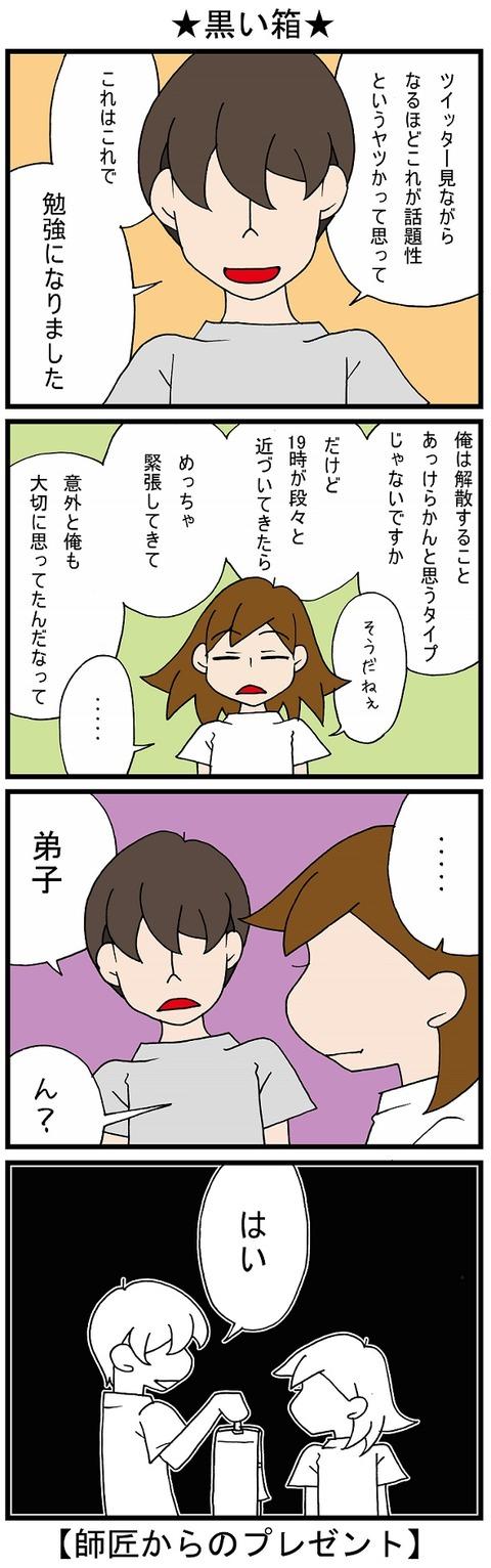 blog_575