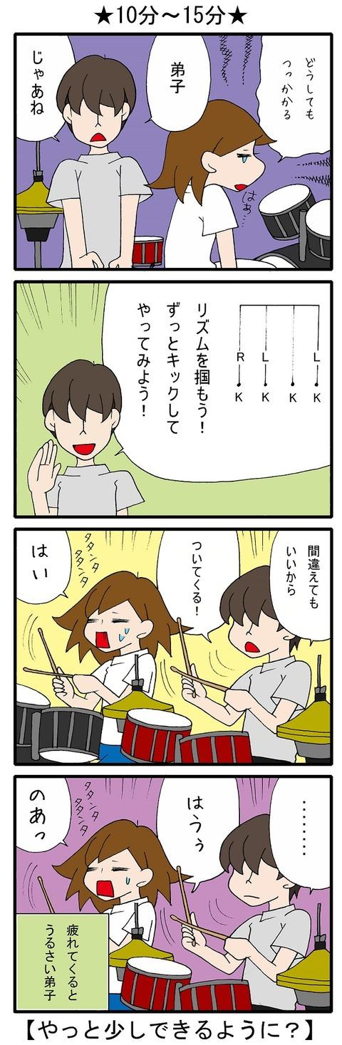 blog_408