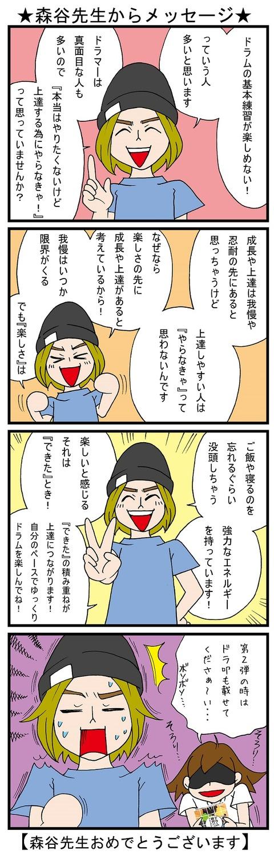 blog_729