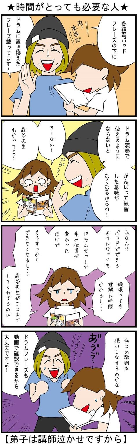 blog_727