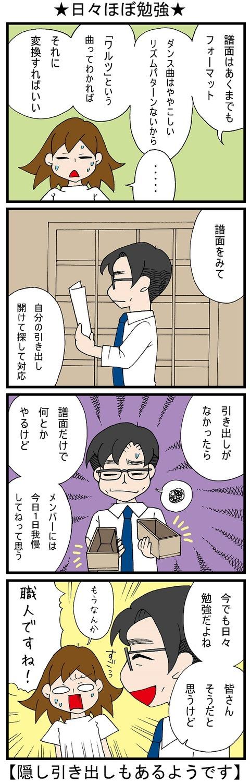 blog_829