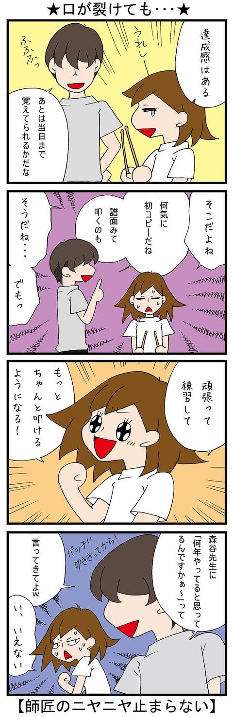 blog_471