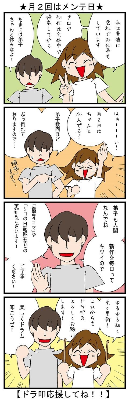 blog_840