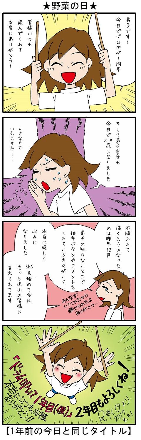 blog_237