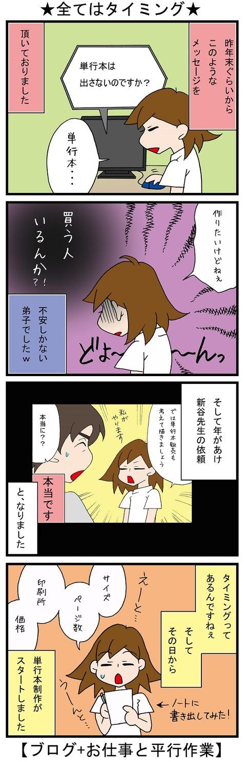 blog_521