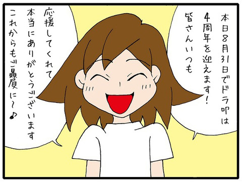 blog_988