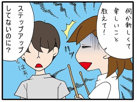 blog_234_01
