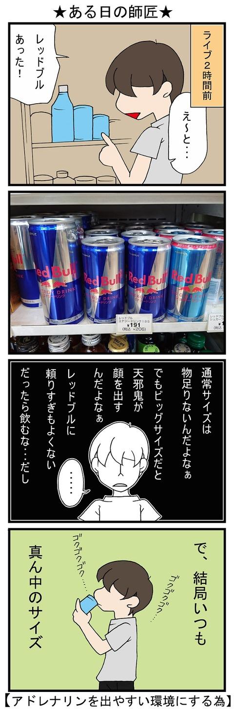 blog_557