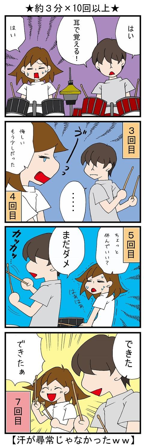 blog_469