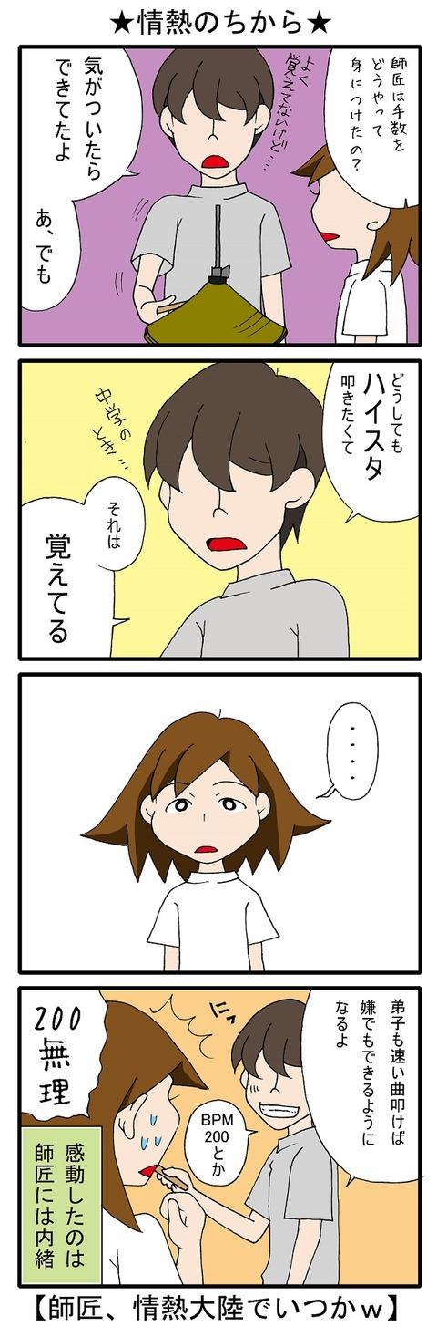 blog_87