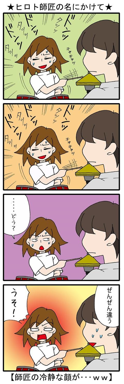 blog_297